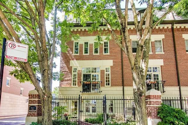 2660 N Southport Avenue, Chicago, IL 60614 (MLS #10945865) :: Property Consultants Realty
