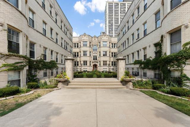 818 W Sunnyside Avenue 1B, Chicago, IL 60640 (MLS #10946096) :: Property Consultants Realty