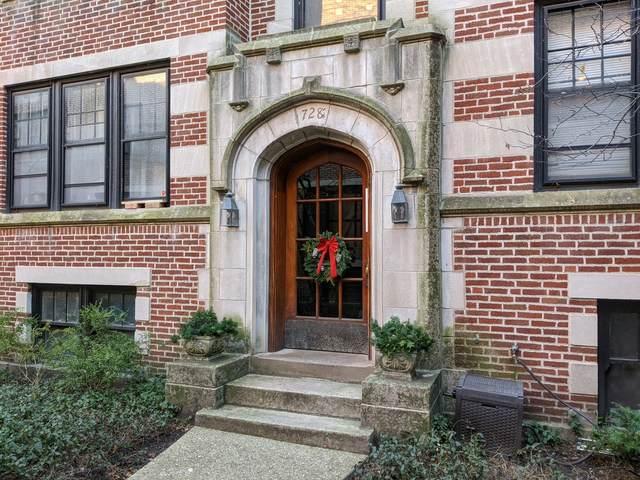728 Hinman Avenue 3E, Evanston, IL 60202 (MLS #10946512) :: Property Consultants Realty