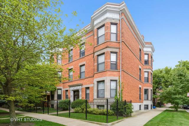 4054 N Hermitage Avenue 3S, Chicago, IL 60613 (MLS #10947148) :: Janet Jurich