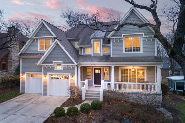 850 Wellner Road, Naperville, IL 60540 (MLS #10952577) :: Suburban Life Realty