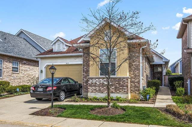 1615 Astor Avenue, Oakbrook Terrace, IL 60181 (MLS #10952594) :: RE/MAX IMPACT
