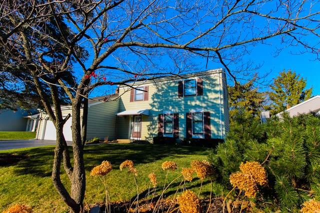4952 Carriage Drive, Gurnee, IL 60031 (MLS #10953514) :: John Lyons Real Estate