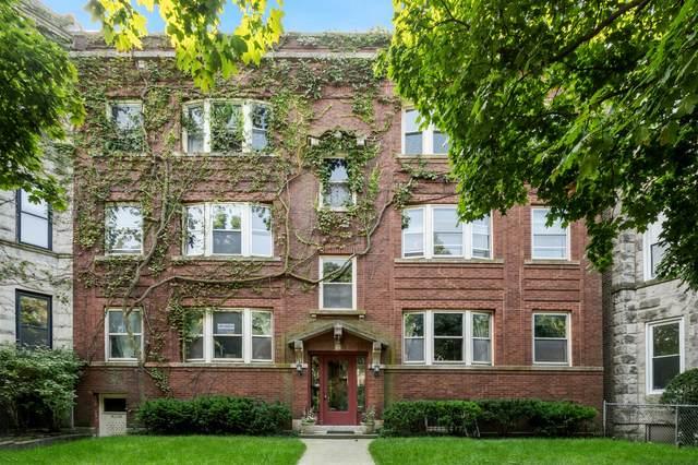 1449 W Belle Plaine Avenue 2W, Chicago, IL 60613 (MLS #10956332) :: Helen Oliveri Real Estate