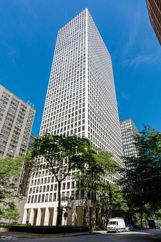 260 E Chestnut Street #1214, Chicago, IL 60611 (MLS #10962243) :: Janet Jurich