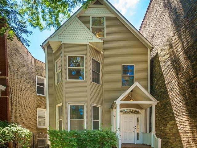 1847 W Addison Street, Chicago, IL 60613 (MLS #10962446) :: Janet Jurich