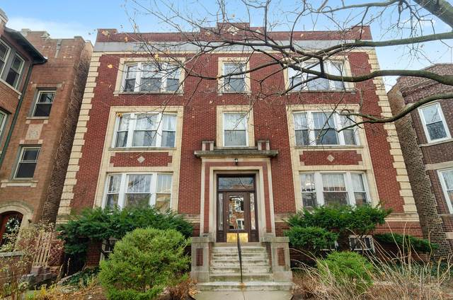 1465 W Catalpa Avenue W 3E, Chicago, IL 60640 (MLS #10963359) :: The Wexler Group at Keller Williams Preferred Realty
