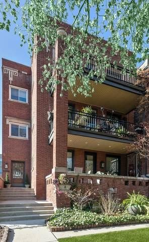 4506 N Beacon Street #1, Chicago, IL 60640 (MLS #10964127) :: Helen Oliveri Real Estate