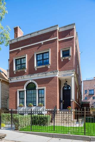 2661 N Dayton Street, Chicago, IL 60614 (MLS #10965805) :: Helen Oliveri Real Estate