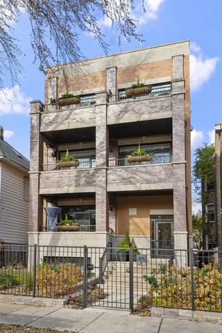 1448 W Carmen Avenue #2, Chicago, IL 60640 (MLS #10969205) :: Schoon Family Group