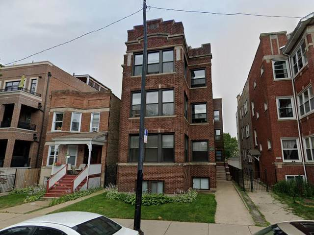 1457 W Foster Avenue #1, Chicago, IL 60640 (MLS #10969469) :: Schoon Family Group