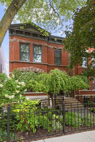 2022 N Clifton Avenue, Chicago, IL 60614 (MLS #10969962) :: Helen Oliveri Real Estate
