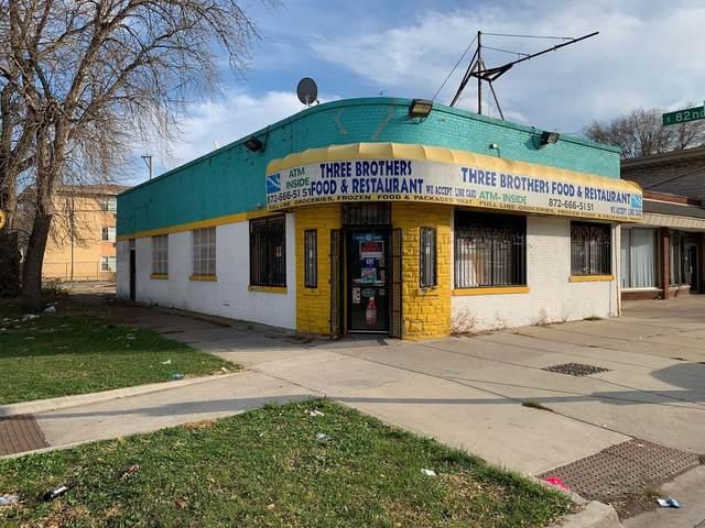 8201 S Exchange Avenue, Chicago, IL 60617 (MLS #10971205) :: The Spaniak Team