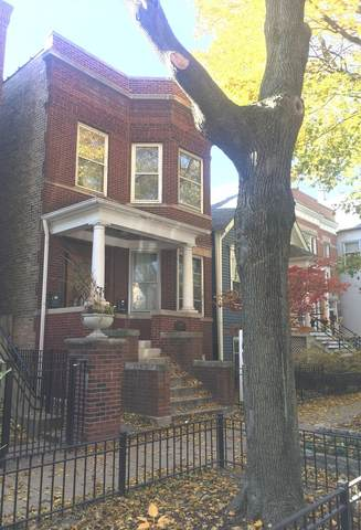 1425 W School Street, Chicago, IL 60657 (MLS #10971649) :: Helen Oliveri Real Estate