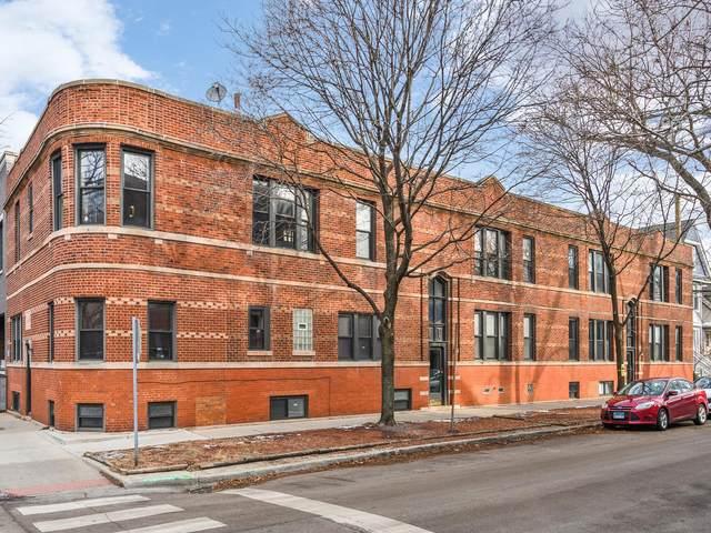 1956 W Bradley Place 2W, Chicago, IL 60613 (MLS #10971841) :: Helen Oliveri Real Estate