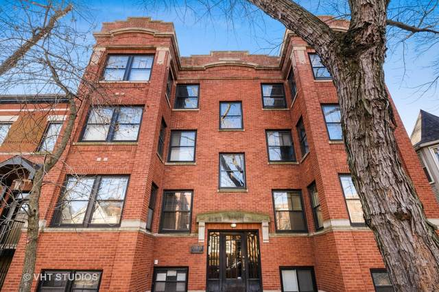 1319 W Ardmore Avenue 1E, Chicago, IL 60660 (MLS #10971930) :: The Wexler Group at Keller Williams Preferred Realty