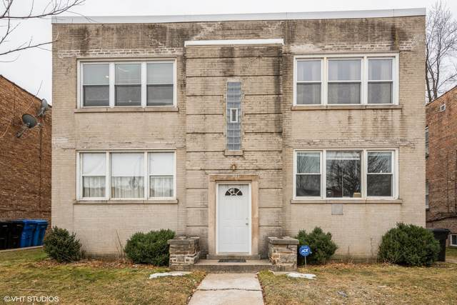 1621 W Glenlake Avenue 2E, Chicago, IL 60660 (MLS #10972779) :: Janet Jurich