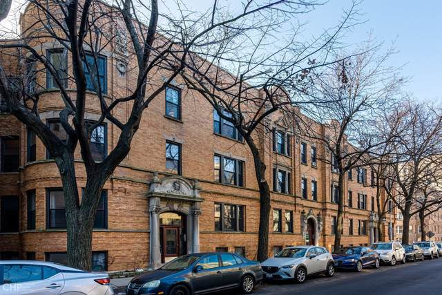 525 W Surf Street #2, Chicago, IL 60657 (MLS #10973120) :: Ani Real Estate