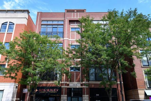 2250 W Belmont Avenue 4W, Chicago, IL 60618 (MLS #10973348) :: The Wexler Group at Keller Williams Preferred Realty