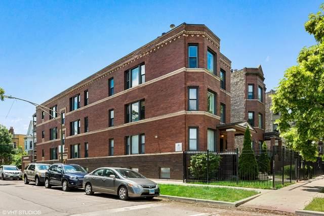 2148 N Sawyer Avenue #203, Chicago, IL 60647 (MLS #10973437) :: John Lyons Real Estate