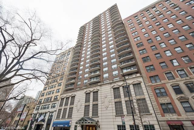1250 N Dearborn Parkway 18B, Chicago, IL 60610 (MLS #10973538) :: John Lyons Real Estate