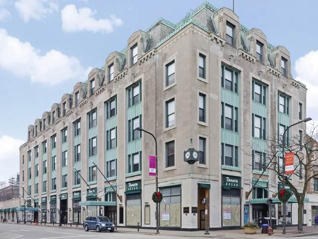 807 Church Street #314, Evanston, IL 60201 (MLS #10974223) :: Helen Oliveri Real Estate