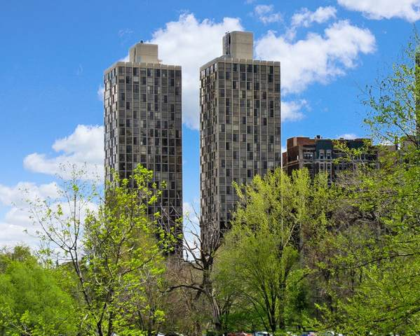 345 W Fullerton Parkway #1908, Chicago, IL 60614 (MLS #10974317) :: RE/MAX IMPACT