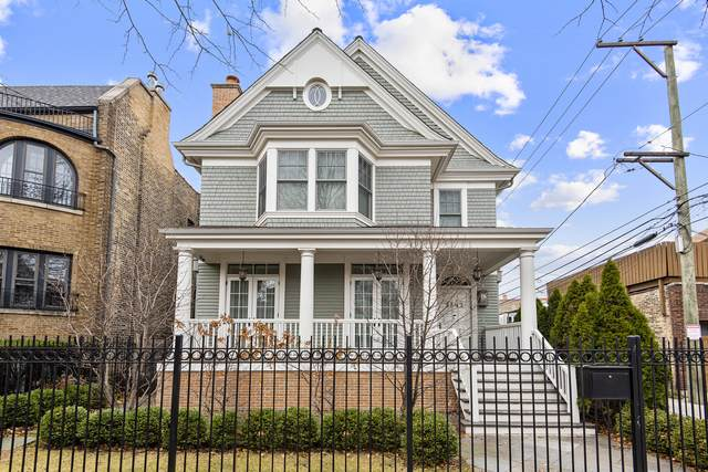 3542 N Greenview Avenue, Chicago, IL 60657 (MLS #10975129) :: Jacqui Miller Homes