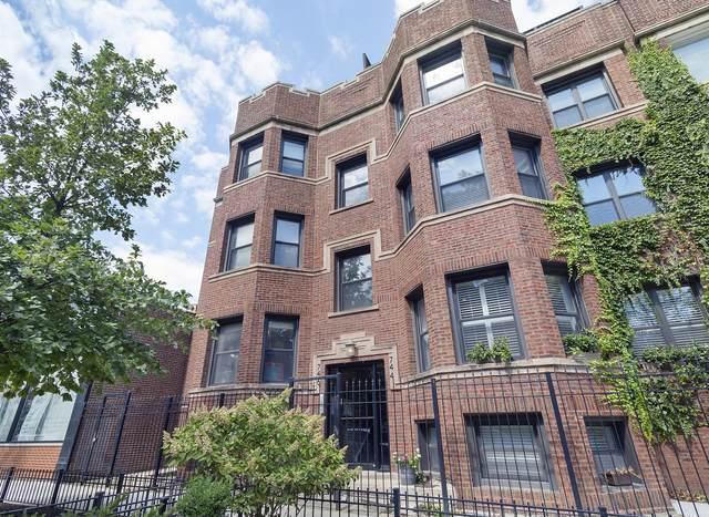746 W Cornelia Avenue 1W, Chicago, IL 60657 (MLS #10975257) :: Helen Oliveri Real Estate