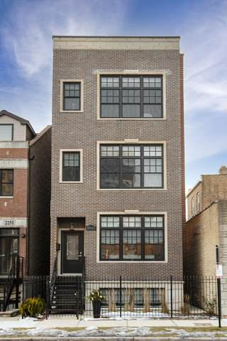 2253 W Foster Avenue #2, Chicago, IL 60625 (MLS #10975383) :: Jacqui Miller Homes