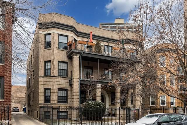 842 W Belle Plaine Avenue 2W, Chicago, IL 60613 (MLS #10975467) :: RE/MAX Next
