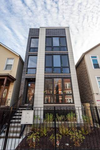 1511 W Erie Street #2, Chicago, IL 60642 (MLS #10975594) :: Suburban Life Realty