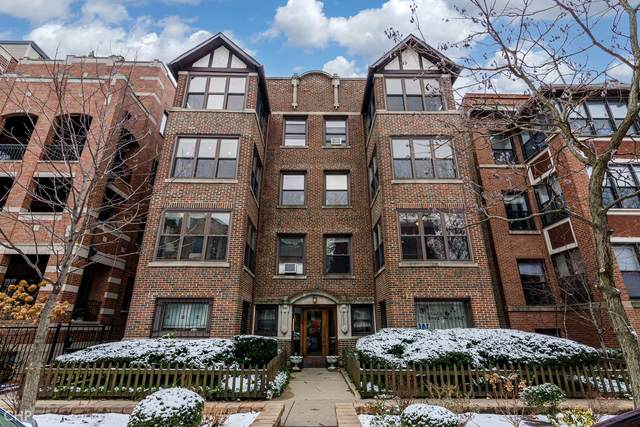 629 W Buckingham Place 1W, Chicago, IL 60657 (MLS #10975623) :: Suburban Life Realty