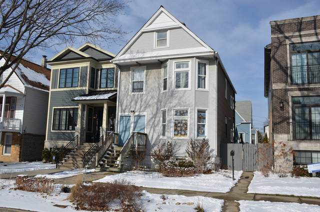 2238 W Carmen Avenue, Chicago, IL 60625 (MLS #10975767) :: Jacqui Miller Homes