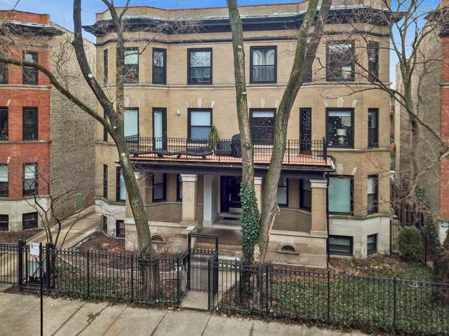 927 W Gordon Terrace G, Chicago, IL 60613 (MLS #10975846) :: The Wexler Group at Keller Williams Preferred Realty