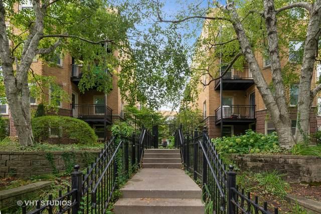 4724 N Beacon Street 1W, Chicago, IL 60640 (MLS #10975880) :: RE/MAX Next