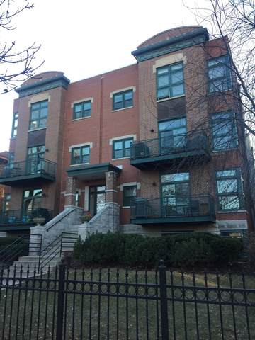 4646 N Beacon Street #102, Chicago, IL 60640 (MLS #10975993) :: RE/MAX Next