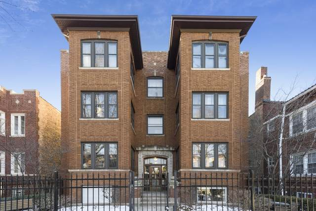 4446 N Campbell Avenue Gn, Chicago, IL 60625 (MLS #10975996) :: Suburban Life Realty