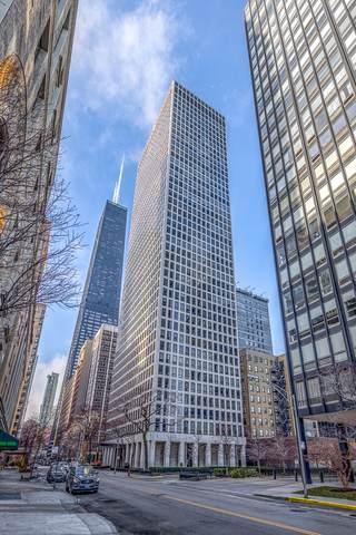 260 E Chestnut Street #602, Chicago, IL 60611 (MLS #10976368) :: Janet Jurich