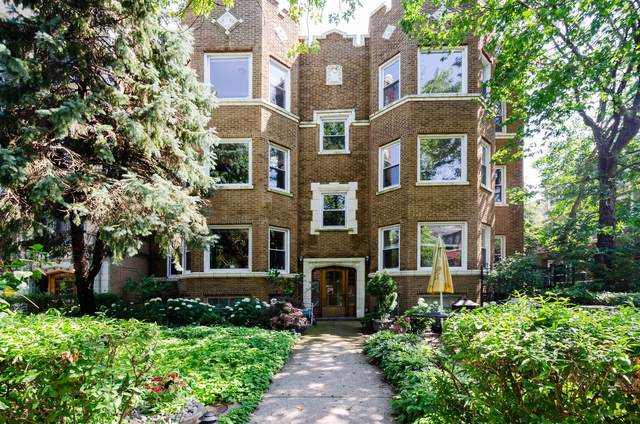 1135 W Farwell Avenue W Grd, Chicago, IL 60626 (MLS #10976614) :: Janet Jurich