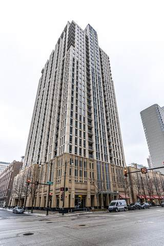 1250 S Michigan Avenue #1404, Chicago, IL 60605 (MLS #10976880) :: BN Homes Group