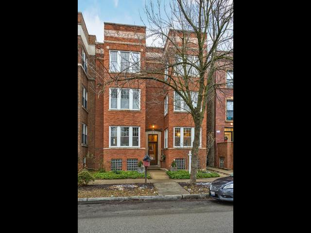 1340 W Bryn Mawr Avenue 1E, Chicago, IL 60660 (MLS #10977073) :: Helen Oliveri Real Estate