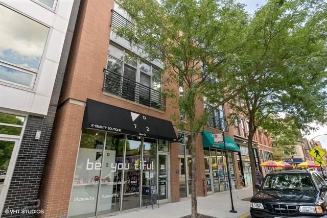 1872 N Damen Avenue 2N, Chicago, IL 60647 (MLS #10977492) :: Helen Oliveri Real Estate