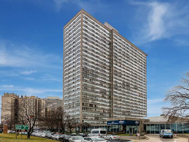 4800 S Chicago Beach Drive #2509, Chicago, IL 60615 (MLS #10977741) :: John Lyons Real Estate