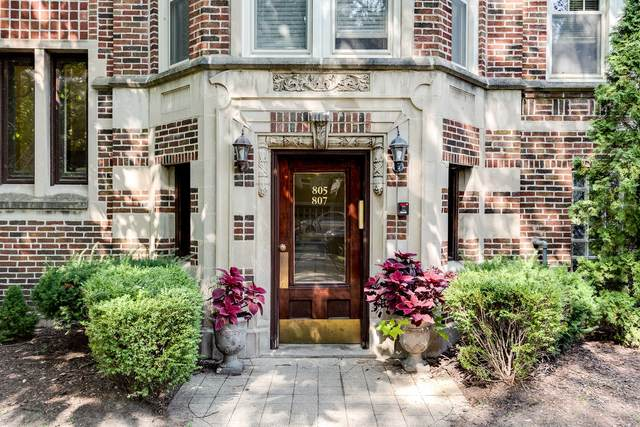 807 Reba Place #1, Evanston, IL 60202 (MLS #10978843) :: Ryan Dallas Real Estate