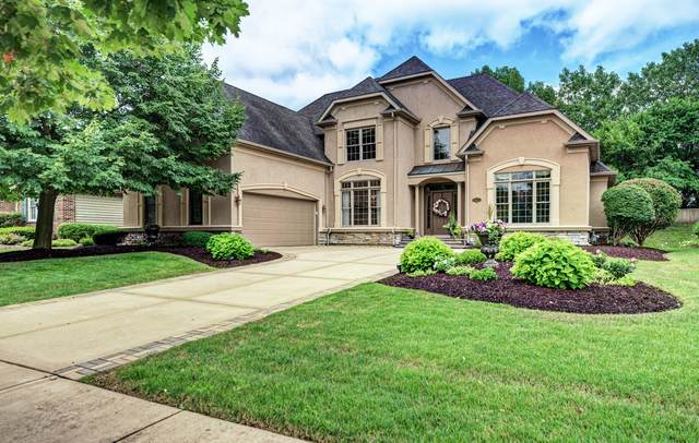 607 Reserve Lane, Joliet, IL 60431 (MLS #10979359) :: The Wexler Group at Keller Williams Preferred Realty
