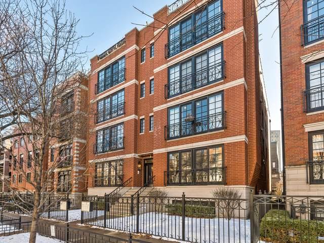 855 W Buckingham Place 1W, Chicago, IL 60657 (MLS #10979553) :: Ryan Dallas Real Estate