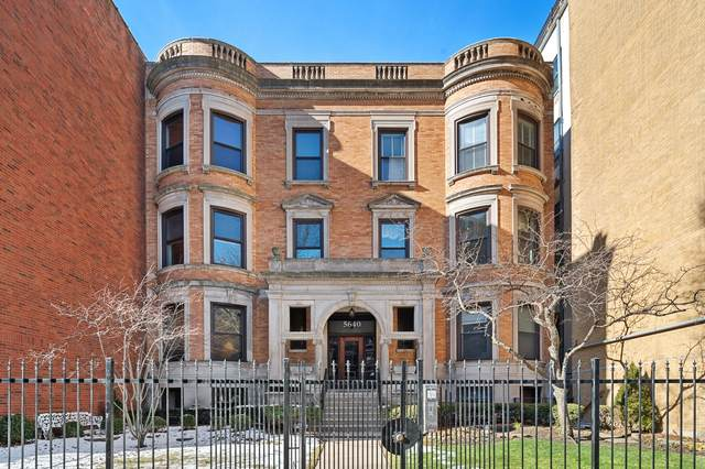 5640 N Kenmore Avenue 1S, Chicago, IL 60660 (MLS #10979678) :: The Wexler Group at Keller Williams Preferred Realty