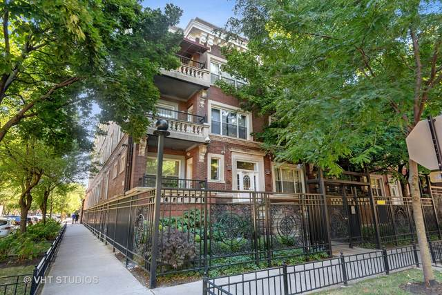 5061 N Kenmore Avenue #2, Chicago, IL 60640 (MLS #10979880) :: RE/MAX IMPACT