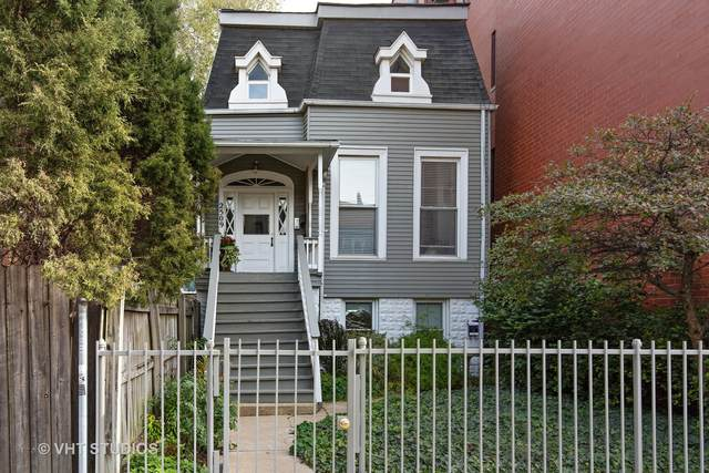 2509 N Halsted Street, Chicago, IL 60614 (MLS #10980100) :: John Lyons Real Estate